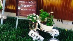 志免町の隠れ家雑貨&カフェ gocochi*