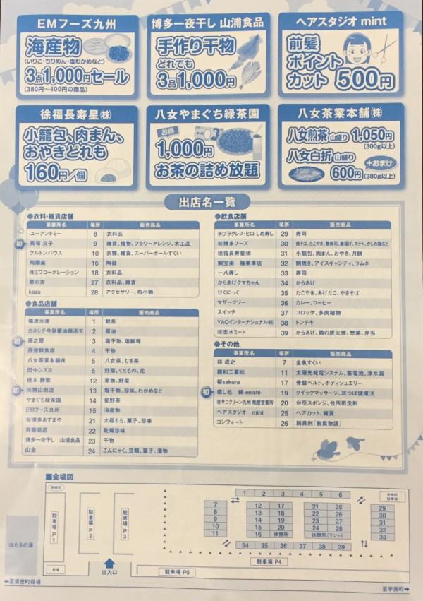 ファイル 2015-05-09 1 26 02