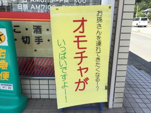 ファイル 2015-08-28 11 44 40_R