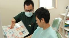 井上歯科医院(粕屋町)